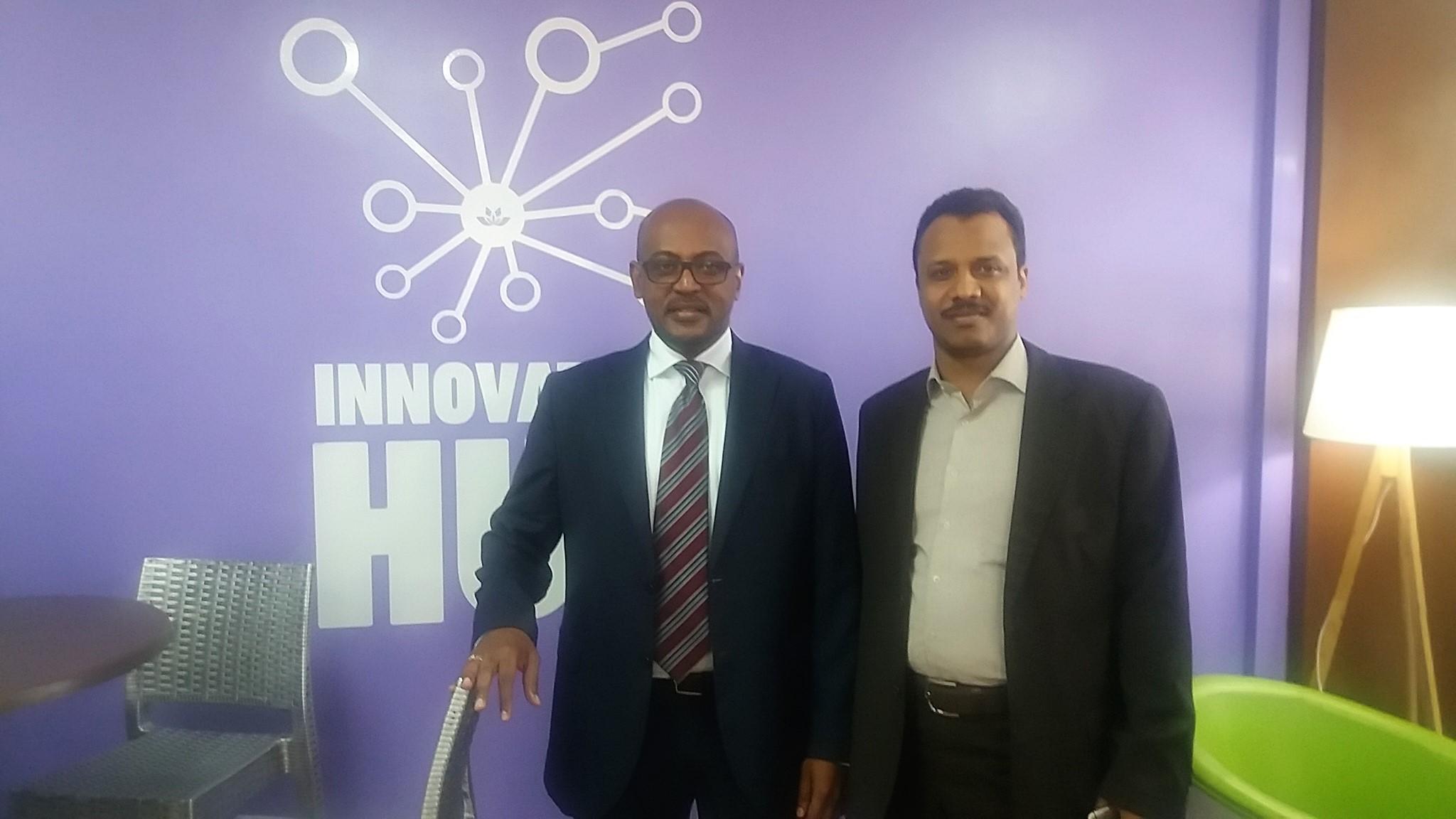Incubateur Innovation Hub : Expresso Innovation Challenge lancé