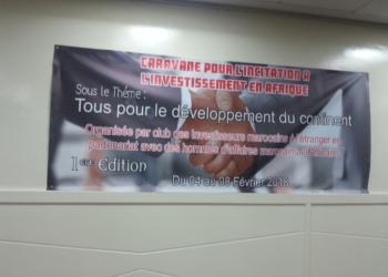 Caravane des investisseurs marocains : Le Sénégal première étape pour un partenariat B2B