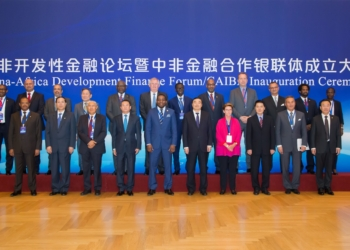 Association interbancaire sino-africaine, CAIBA : RAWBANK  signe le contrat
