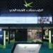 RD CONGO : Yahsat apporte une connectivité fiable avec son lancement Haut Débit par Satellite YahlCick