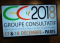Les bailleurs saluent la politique socio-économique du Sénégal (communiqué)