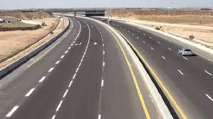 Inauguration de l'autoroute « Ila Touba »