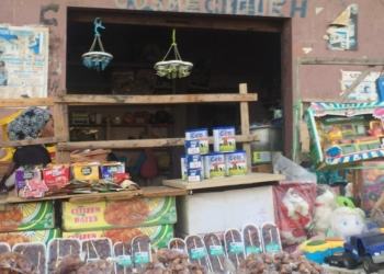 Sénégal : mois de dévotion, ramadan rime aussi avec surconsommation