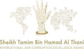4e édition du Prix international d'excellence anti -corruption, le 9 décembre à Kigali