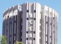 La BCEAO ouvre un guichet spécial de refinancement