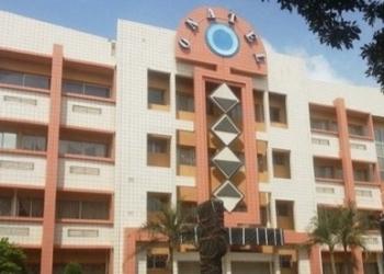 Burkina Faso: WARA rehausse la note d'ONATEL de BBB- à BBB