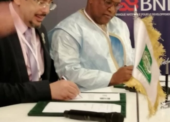 La BID va aider la BNDE à mieux accompagner les PME-PMI sénégalaises